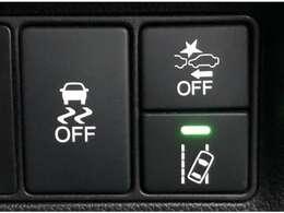 【HONDASENSING】搭載車! 衝突軽減システム・車線逸脱防止システム・アダクティブクルーズコントロール等の最新システムがすべて搭載されてるHONDAが誇る安全装備ですので、快適+安全にドライブ
