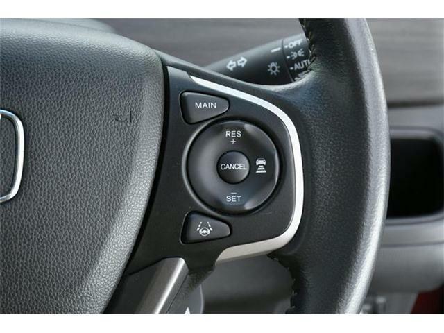 ホンダセンシングの装備の1つ【レーダークルーズ】は、一世代前のクルーズコントロール機能に追従装備が追加されて車間距離も保持してくれるので高速道路でもさらに安心です◎
