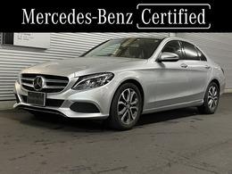メルセデス・ベンツ Cクラス C200 アバンギャルド AMGライン ベーシックP 障害物センサー 認定中古車