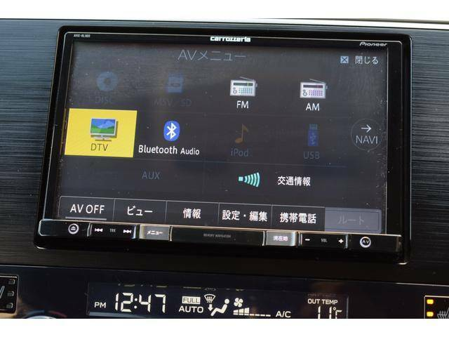 テレビ、オーディオ機能はカーナビに内蔵しています。