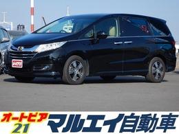 ホンダ オデッセイ 2.4 G EX 7人乗・両側電動・純正ナビ・CTBA・BSM