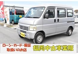 ホンダ アクティバン 660 SDX 車検令和4年5月29日 マニュアル