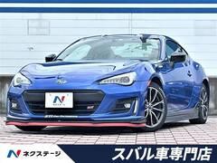 スバル BRZ の中古車 2.0 R 愛知県春日井市 229.9万円