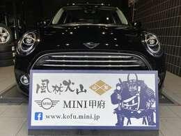MINI COOPER 5DOOR/レザーシート/シートヒーター/バックカメラ