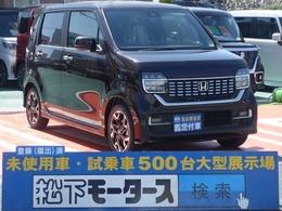 ホンダ N-WGN カスタム 660 L ターボ ホンダ センシング シートヒーター LED 届出済未使用車