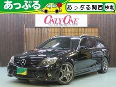 AMG Cクラスワゴン の中古車 C63 兵庫県西宮市 189.0万円