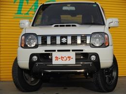 スズキ ジムニー 660 ランドベンチャー 4WD 最終10型