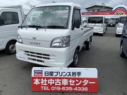 ダイハツ ハイゼットトラック 660 エアコン・パワステスペシャル 3方開 4WD /純正ラジオ
