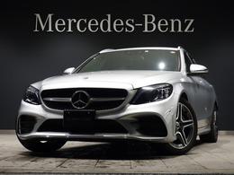 メルセデス・ベンツ Cクラスワゴン C220d ローレウス エディション ディーゼルターボ スポーツプラス