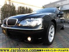 BMW 7シリーズ の中古車 740i 福岡県朝倉市 44.0万円