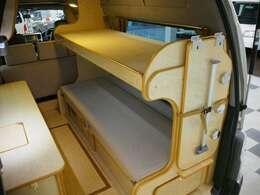 2段ベッド上段180cm×62cm 下段180cm×80cm