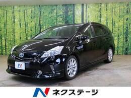 トヨタ プリウスα 1.8 S LEDヘッド 純正17インチアルミ 禁煙車