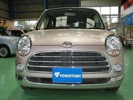 当社整備工場にて、車検から修理まで対応致します!お車を購入した後も安心してカーライフがお楽しみ頂けます!!
