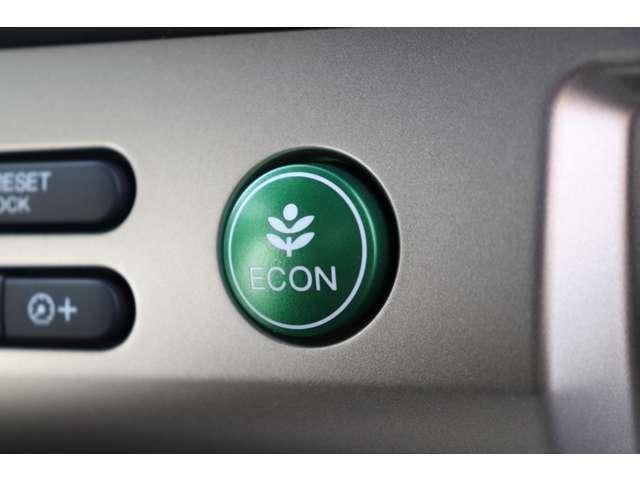 低燃費推奨モードに素早く切り替えが可能なE-CONボタン搭載!