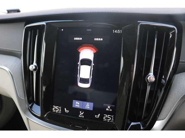 12.3インチデジタル液晶ドライバーディスプレイ(4モード選択式)マップケア、HDDナビゲーションシステム、パーク・アシスト・パイロット(縦列・並列駐車支援機能)