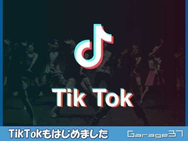 ★ガレージスリーセブン★Tik Tokもはじめました…!よかったらフォローしてぜひ見てみてくださいね♪