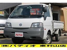 日産 バネットトラック 1.8 DX ロング シングルタイヤ 積載0.9t 三方開 ナビ