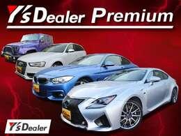 今年で創業50年になる株式会社サトウオートの輸入車専門店です。ドイツ車はもちろんアメ車、イタフラまで様々な輸入車をご提案いたします。