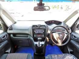 ☆フロントガラス運転席助手席の窓も大きく左右の見晴らしがよく安全面に考慮しているお車です!