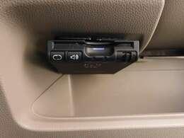 ETC車載器装備。高速道路のご利用時にとても便利。セットアップをしてからお渡ししますので、あとはETCカードを差し込むだけで、わずらわしい料金所での現金支払いが不要となりスムーズに通過できます。