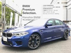 BMW M5 の中古車 4.4 4WD 兵庫県神戸市東灘区 1168.0万円