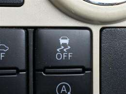 【横滑り防止装置】急なハンドル操作時や滑りやすい路面を走行中に車両の横滑りを感知すると、自動的に車両の進行方向を保つように車両を制御します!