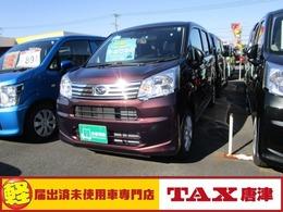ダイハツ ムーヴ 660 X リミテッドII SAIII 届出済未使用車 アイドリングストップ
