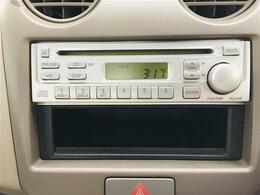 【純正オーディオ】CD/MD再生可能!運転がどんどん楽しくなりますね!