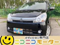 ダイハツ ミラ の中古車 660 カスタム X 4WD 北海道札幌市東区 4.0万円