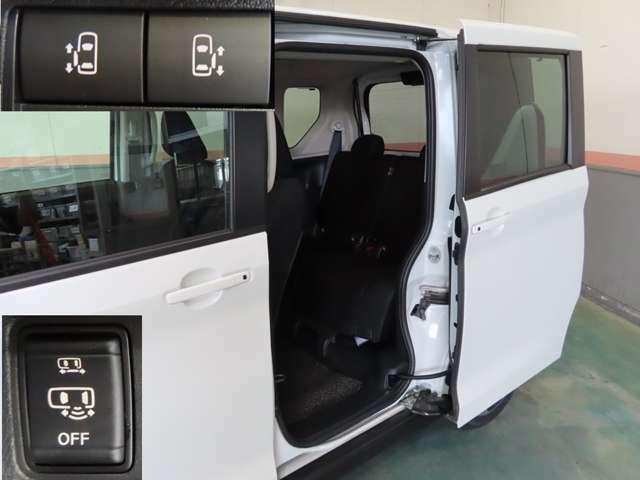 手荷物で両手が塞がっていてる時も足先でオープン!!運転席、助手席ハンズフリーオートスライドドア!