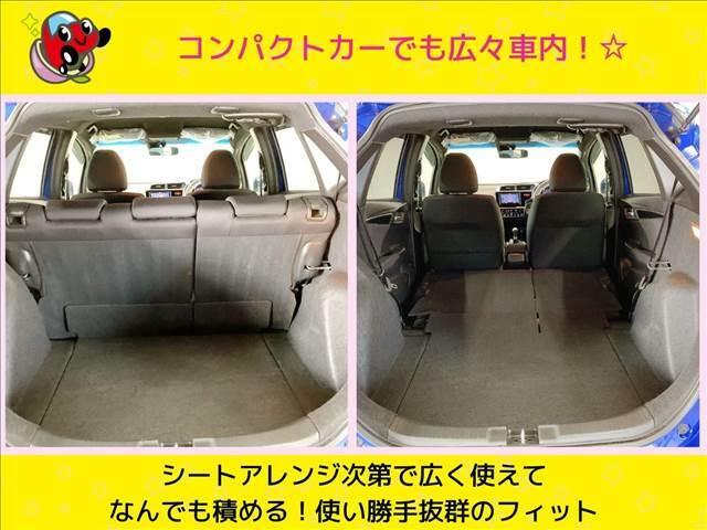 【 どんなシーンも便利に使える 】もちろん荷室もしっかり確保。シートアレンジで様々な荷物を積む事が出来ます。後部座席はシートアレンジ次第で様々な用途で役に立つこと間違いなし。