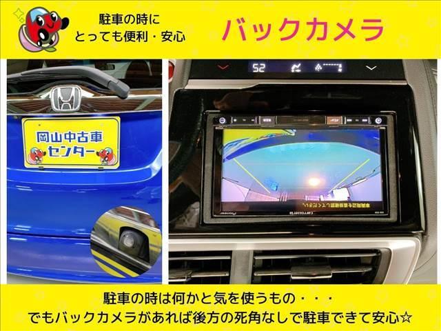 車庫入れや縦列駐車に便利なバックカメラも装備されております。後方の死角確認には欠かせないアイテム。狭い駐車場でも楽に駐車できるバックカメラは1度使うと手放せなくなります。