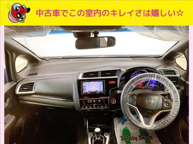 ルームクリーニングも承っております。気になる匂いや汚れもルームクリーニングで綺麗にできます。中古車 内装 ルームクリーニング お任せください。