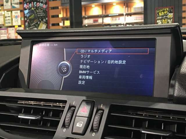 純正ナビ AM・FMラジオ/CD/DVD