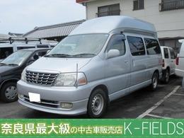 トヨタ グランドハイエース キャンピングカー ベッド・シンク