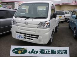 ダイハツ ハイゼットトラック 660 スタンダード SAIIIt 3方開 4WD リヤ4枚リーフスプリングLEDヘッドライト
