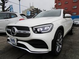 メルセデス・ベンツ GLCクーペ 300 4マチック 4WD
