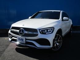 メルセデス・ベンツ GLCクーペ 300 4マチック 4WD AMGライン レザーエクスクルーシブP