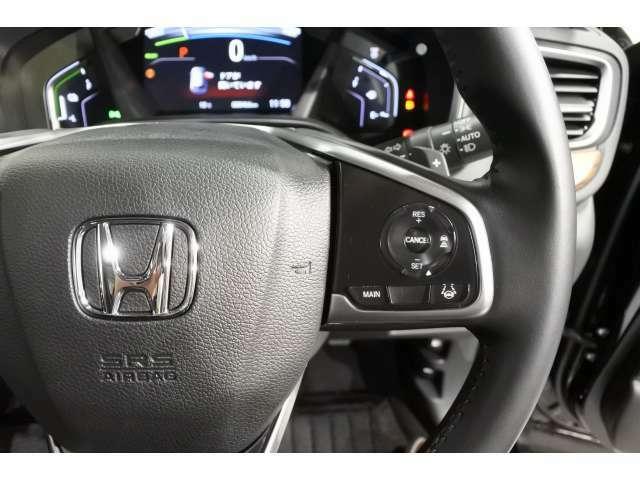 Honda SENSINGが付いています。安心安全のお守りに★詳しくはスタッフにお問い合わせ下さい。