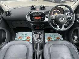 箕面市周辺の中古車選びはカーチス箕面店まで!!買取直販で中間マージンをカットしたお買い得車輌を展示しております!