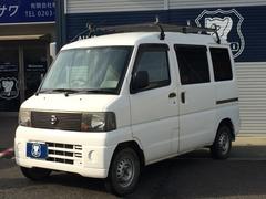 日産 クリッパー の中古車 660 DX ハイルーフ 4WD 長野県松本市 29.0万円