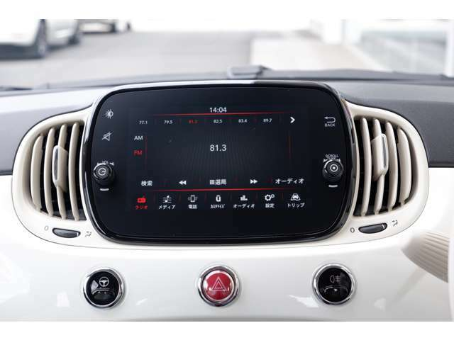 7インチタッチパネルモニターは、カープレイ、アンドロイドオートに対応し、ご自身のスマートフォン内のコンテンツを使うことができます。