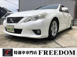 トヨタ マークX 2.5 250G リラックスセレクション 禁煙車 黒革調シートカバー 車高調 ナビ
