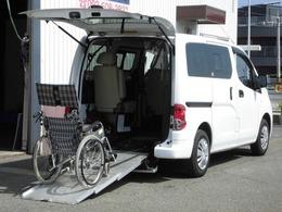 日産 NV200バネットバン 1.6 チェアキャブ 車いす1名仕様 専用サードシート有 7人乗り 154部位1年保証