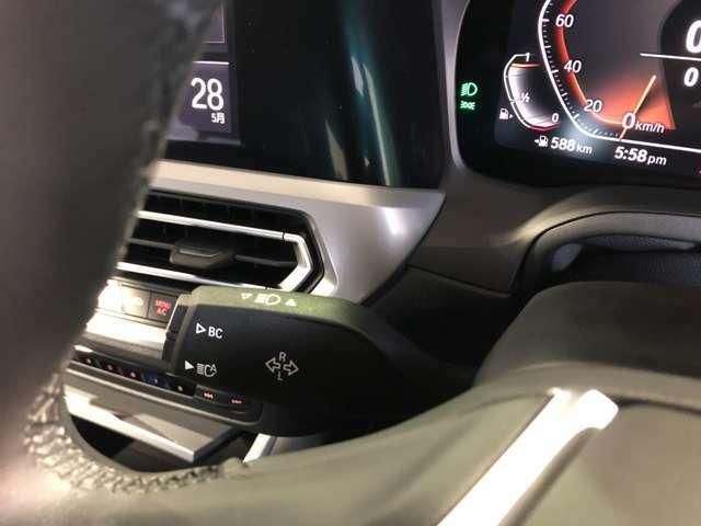 ハイビームアシスタント:状況に応じてハイビームとロービームを自動的に切り替えてくれる機能です。夜間のドライブを更に快適にしてくれます。