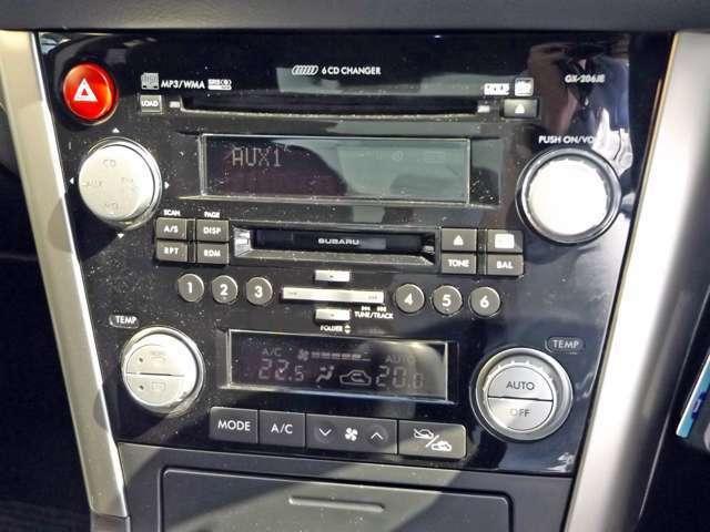 6連CDチェンジャー&MD!エアコンもデュアルオートです!