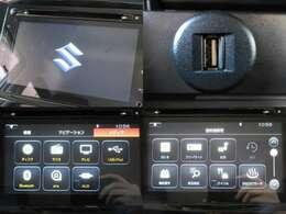 お出掛け嬉しい、純正メモリーナビ(フルセグ地デジTV)付です♪DVDビデオ再生機能・AUX/USB/Bluetooth接続も可能です♪