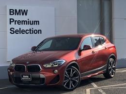 BMW X2 xドライブ20i MスポーツX 4WD 電動シートACC純正OP20AWパドルシフトHUD