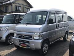 ホンダ アクティバン の中古車 660 SDX 福岡県糸島市 13.0万円