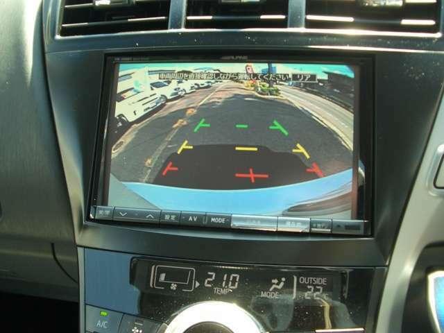 バックモニター装備で駐車時の安全運転をサポートしてくれます!見積もり、車の詳細などご不明点は無料電話:0066-9711-227179までお気軽にお問合せください♪